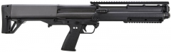 Kel-Tec KSG 12-Gauge Pump Action 12rd 18.5
